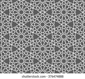 Фотообои Islamic pattern. Seamless vector geometric background in arabian style