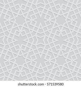 Фотообои Islamic pattern. Seamless vector geometric white grey background in arabian style