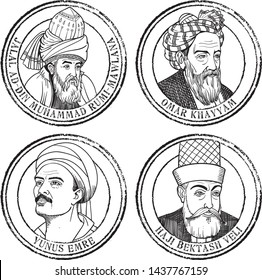 Islamic philosophers portraits stamp set, illustration, vector