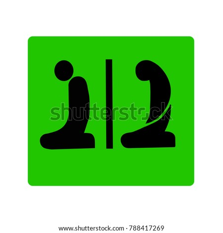 Islamic Prayer Room Area Sign Symbol Stock Vector Royalty Free