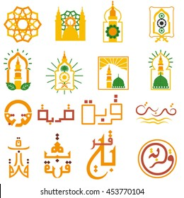 Islamic Ramadan Arabic