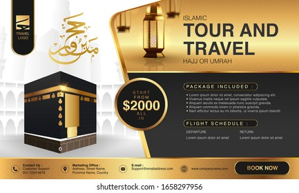 Islamic Ramadan Hajj & Umrah Brochure or Flyer Template Background Vector Design With praying hands and mecca Illustration in 3D realistic design.