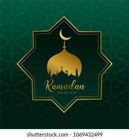 islamic ramadan kareem design background