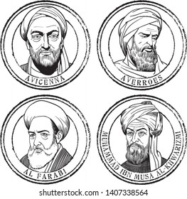 Islamic scientists portraits stamp set, illustration
