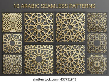 Islamic seamless pattern , arabic geometric east ornament , persian motif .