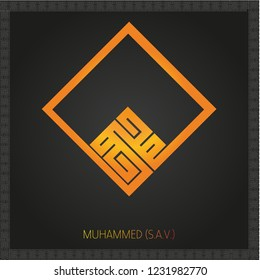 Islamic Square Kufi Calligraphy of Kufi, Ottoman (I Ask For Forgiveness From The Mighty Allah)