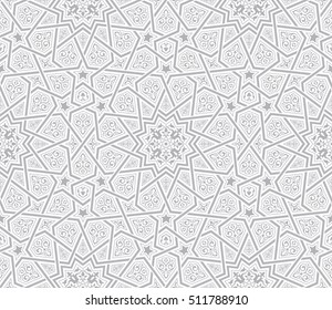 Islamic Star Ornament Grey Background, Vector Illustration