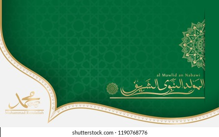 35+ Latest Background Islamic Vector Hijau
