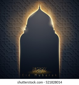 Islamic vector design glow mosque dome with arabic pattern for Eid Mubarak greeting background