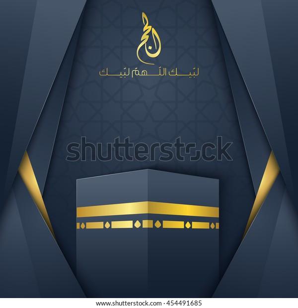 Islamic Vector Design Hajj Greeting Card Stock Vector