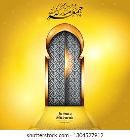 Islamic vector design mosque interior with Jumma Mubarak Arabic calligraphy (translation: blessed friday).