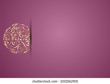 Islamic vector design Ramadan kareem greeting card template with arabic pattern - Translation of text : Eid Mubarak - Blessed festival.elegant Greeting card template islamic vector design for muslim