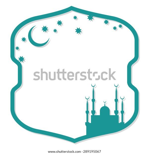 Islamic Vector Frame Greeting Invitation Card Stock Vector