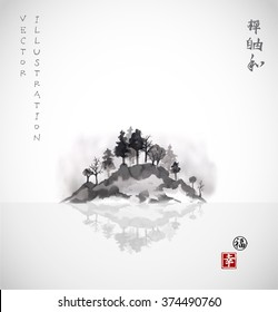 Island with trees in fog on white background Traditional Japanese ink painting sumi-e. Vector illustration. Contains hieroglyph - happiness, luck. zen, freedom, harmony.
