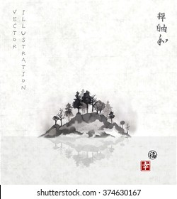 Island with trees in fog. Traditional Japanese ink painting sumi-e on vintage rice paper. Vector illustration. Contains hieroglyph - happiness, luck. zen, freedom, harmony.
