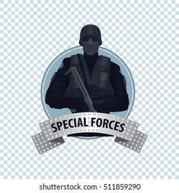 Isolate round icon on white background with Special Law Enforcement Unit, man of Specialized Tactical Team, holding automatic firearm. Full face. Cartoon style. Vector illustration