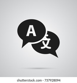 Isolated Interpreter Icon Symbol On Clean Background. Vector Translate  Element In Trendy Style.