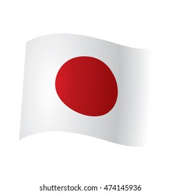 Isolated Japanese flag, Vector illustration