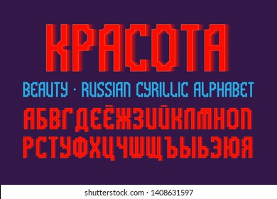 Isolated Russian cyrillic alphabet. Red vibrant font. Title in Russian - Beauty.