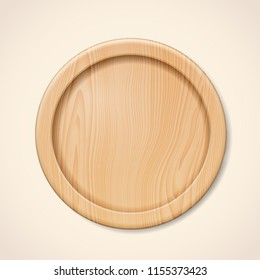 Isolated wooden plate. Beige or brown tray for kitchen or timber kitchenware for pizza or meat, meal. Domestic server for cutting or circle accessory for eating. Food and tableware, restaurant theme