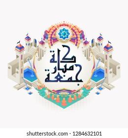 Isometric style Jumma Mubarak Poster Illustration Template with Arabic calligraphy elements (translation: blessed friday). - Vector