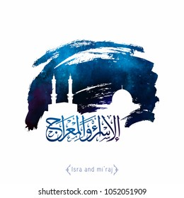 Isra mi'raj arabic calligraphy - mean; two parts of Prophet Muhammad's Night Journey - islamic mosque haram and aqsa ink brush illustration