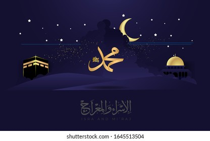 Isra and mi'raj arabic calligraphy - mean; two parts of Prophet Muhammad's Night Journey, can use for, landing page, template, ui, web, mobile app, poster, banner, flyer, background