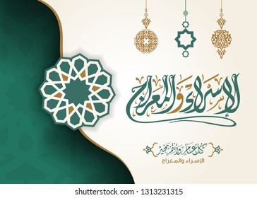 Isra' and Mi'raj Arabic Islamic calligraphy. Isra and Mi'raj are the two parts of a Night Journey that, according to Islam 31