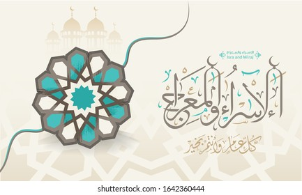 Isra and Mi'raj written in Arabic calligraphy with Islamic decoration. (translate Isra and Mi'raj are the two parts of a Night Journey that, according to Islam) Can be used for Greeting Cards. Vector