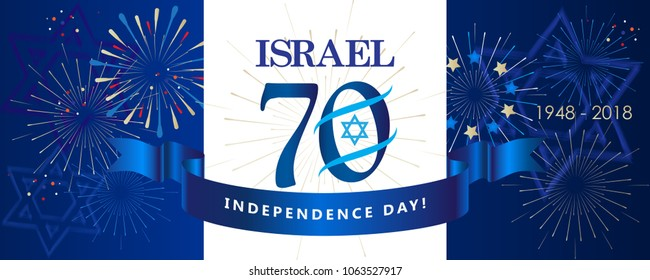 Israel 70 anniversary, Independence Day, Yom Haatzmaut Jewish holiday festive greeting poster, Jerusalem banner with Israeli blue star, flag, fireworks, vector modern design wallpaper. 2018 celebrate