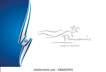 Israel abstract brochure cover poster background vector