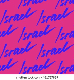 Israel. Abstract vector card with Israel watercolor lettering.