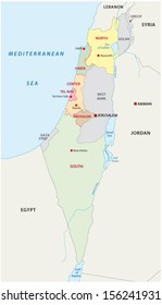 Israel Political Map Capital Jerusalem National Stock Vector HD