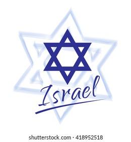 Israel blue star on white background. Israel symbol. Calligraphy blue grunge vector star, magen, star of David, David's star logo, sign, t-shirt. Israel 70 anniversary, Independence Day, Yom Haatzmaut