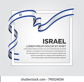 Israel flag background