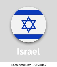 Israel flag, round icon with shadow isolated vector illustration