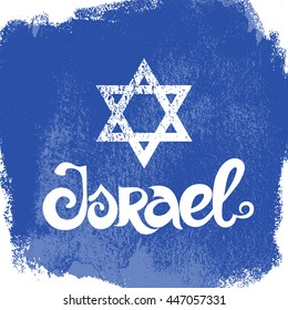 Israel. Grunge vector background with lettering and star of David.