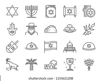 Israel icon set. Included icons as Israeli, Jerusalem, jewish, rabbi, torah, dates palm and more.