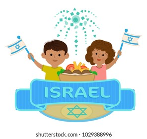 Israel independence day clip-art of boy and a girl holding flags, and a banner with the word Israel in the center. Eps10