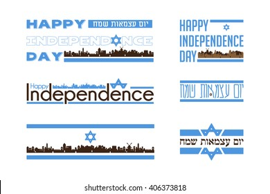 Israel independence day congratulations set in English and Hebrew. abstract flag design