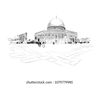 Israel. Jerusalem. Temple mount.  Dome of the Rock. Hand drawn sketch. Vector illustration.
