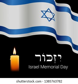 Israel Memorial day banner design with israel flag and candle. Remember in Hebrew.