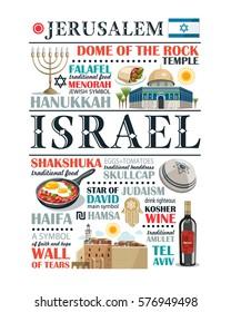 Israel paragraph design template message information