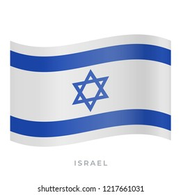 Israel waving flag vector icon. National symbol of Israel. Vector illustration isolated on white.