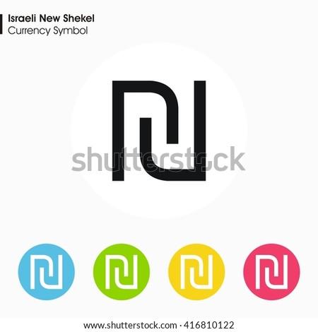 Israeli New Shekel Sign Icon Money Symbol Stock Vector Royalty Free