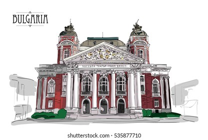 Ivan Vazov Theater, Vector illustration, vintage sketch style