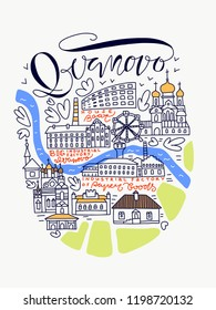 """Ivanovo City - part of Russia """"Golden Ring"""" map vector hand drawn illustration. Doodle architecture & map elements - lakes, roads and trees signed with lettering."""