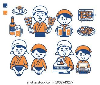 Izakaya clerk person pose and menu illustration set