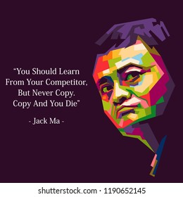 Jack Ma quote and illustration. September 27 2018