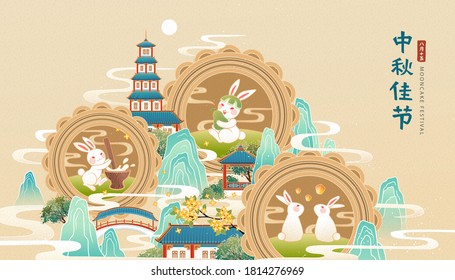 Jade rabbits enjoying pomelo, sky lanterns and pounding mochi during holiday, CHINESE TRANSLATION: Mid Autumn Festival in 15th August